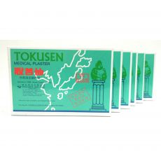 Tokusen Medicated Plaster 10 Plaster Sheets  (Limited Stock)